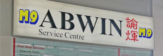 service centrev2